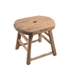 Rounded Elm Stool / Side Table