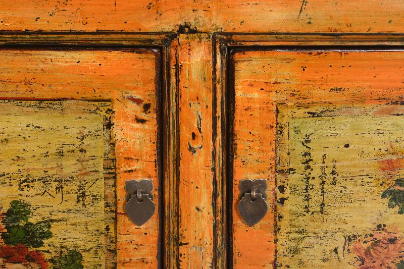 2 Door Yellow Painted Base